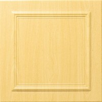 Tavan fals Decosa- Lyon Natural Maple (15pacx2mp)
